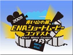 2009smc.jpg