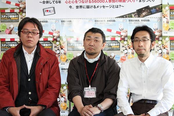 小板代表、林弘樹監督、栗山宗大脚本