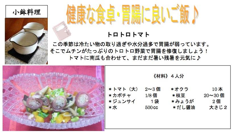 ss 2011-08-02 15.35.24.jpg